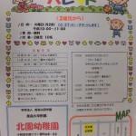 CIMG5026